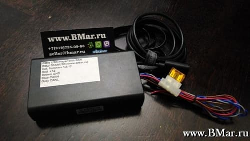 USB медиа плеер BMW CCC CIC MASK MP3 и Видео
